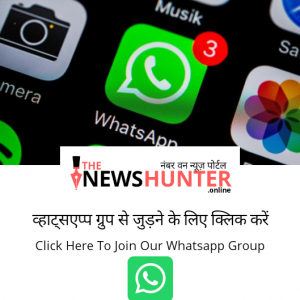 newshunter whatsapp join